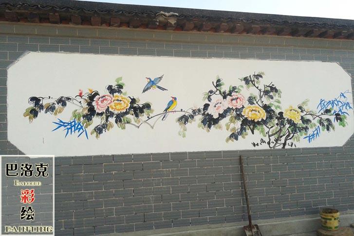 建设美丽新乡村,共筑美丽中国梦——保定本莫墙体彩绘